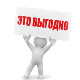 СКИДКА - 5% при покупке двух дверей Scandi