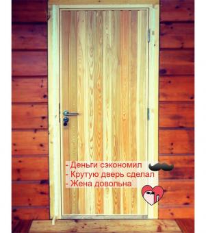 Входная деревянная дверь своими руками.